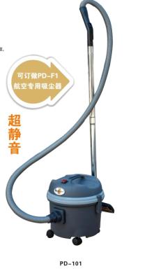 豪华型吸尘器